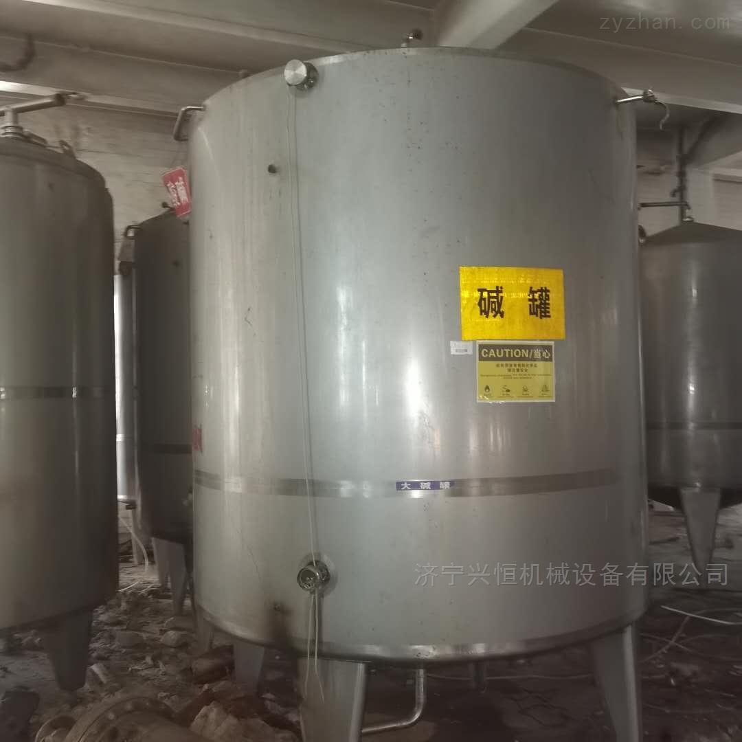 常年出售不锈钢双层发酵罐