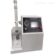 LT-0920A高配版微生物防护手套不泄漏性测试仪