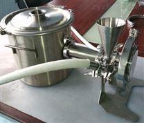 实验室微型气流粉碎机