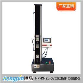 HP-KHZL-02易折安瓿折断力试验机