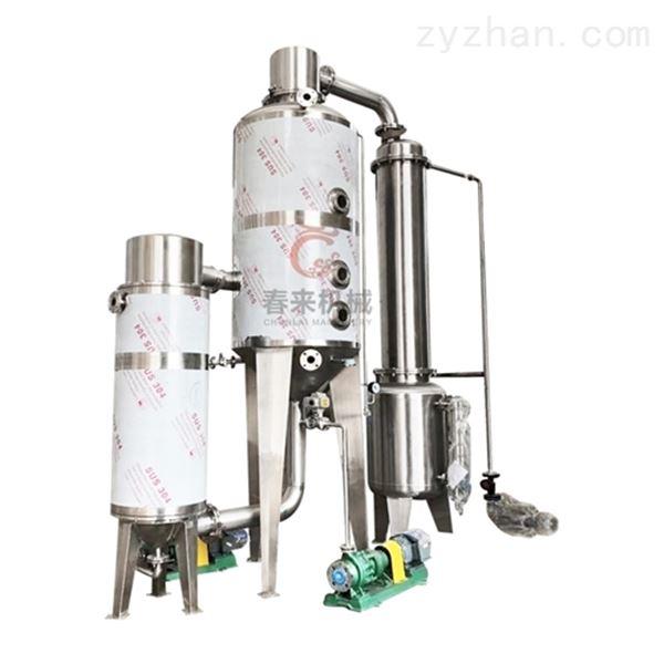 春来机械-单效废水蒸发器