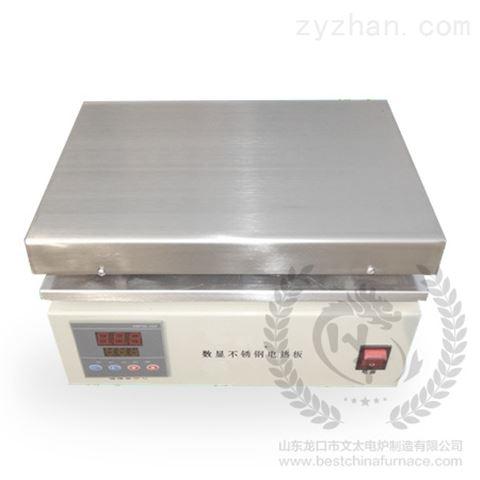 PID智能温控电热板