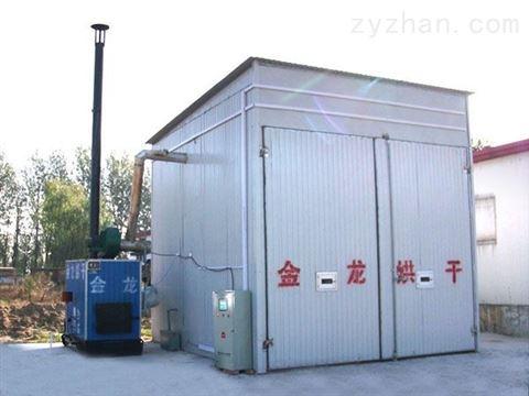 金龙JLM-20组合式金属壳烘干房