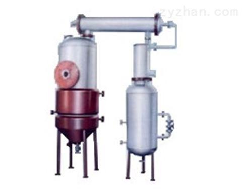 ZN-C型新型浓缩罐