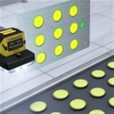 产品外观缺陷视觉检测系统