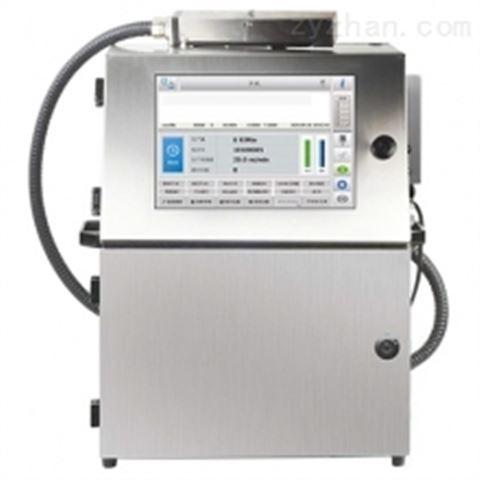 UV喷码机 连续式小字符喷码机