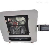 HT-506B医用细菌过滤效率检测箱