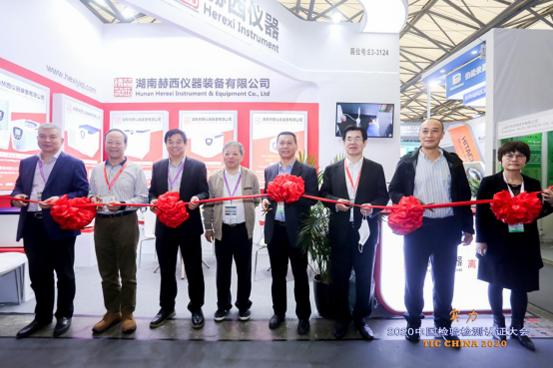 赫西仪器亮相慕尼黑上海分析生化展,携在线定位离心机等惊艳全场!