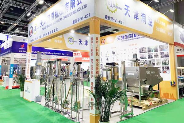 直击ProPak&FoooPack China 2020,天津润澍真空上料机等重磅产品亮点频现