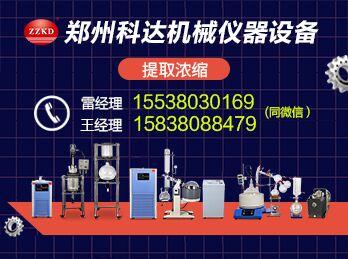 郑州科达机械仪器设备