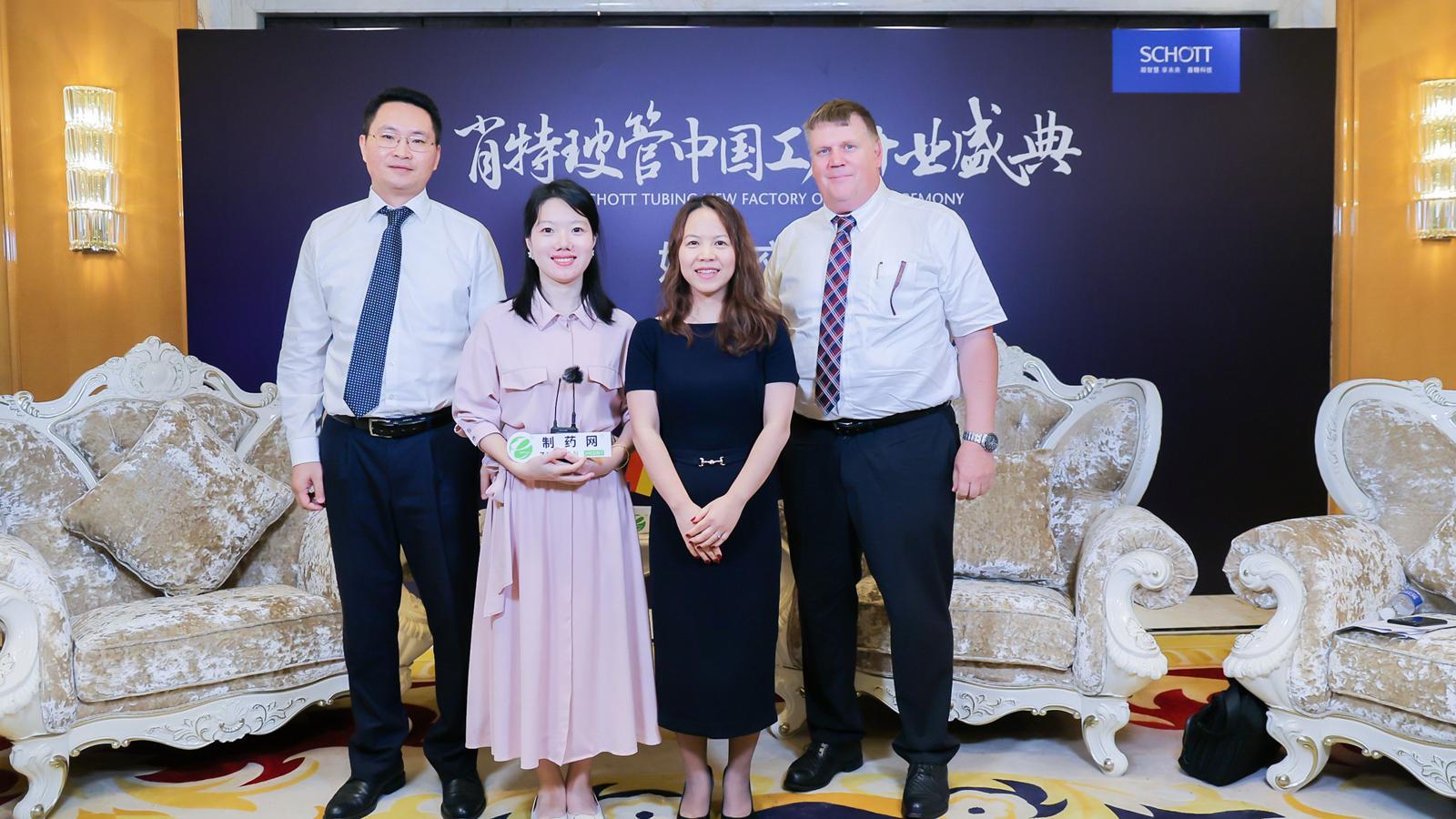 肖特玻管中国工厂盛大开业