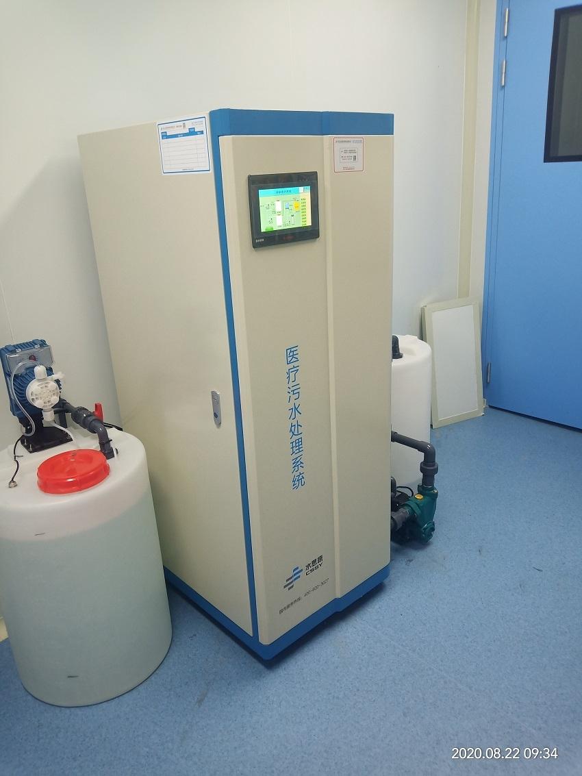 成都医疗污水处理设备
