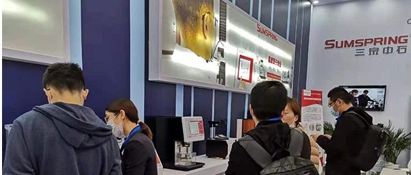 三泉中石携多款新仪器亮相2021药机展