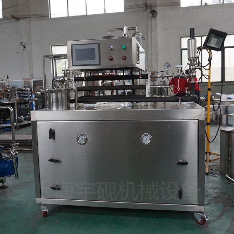 實驗型UHT超高溫殺菌機