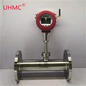 UHMF-125FAST1SKACJ沼氣熱式氣體質量流量計