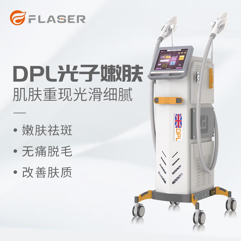 DPL光子嫩肤800-800-1.jpg