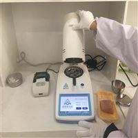 注水牛肉水分快速测定仪怎么设置/使用