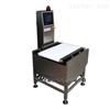 SW360/450-10kg大量程重量选别机