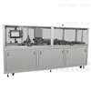HY-L-3小实验室全自动栓剂连续生产线