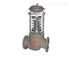氮气减压阀ZZYP-16 DN100