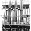 多效降膜蒸发器厂家
