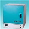 SX2-2.5-10G箱式电阻炉