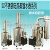 TT-98-ⅡTT电蒸馏水器