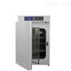 IL-161CI气套式二氧化碳培养箱