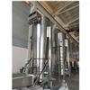 FL-120FL沸腾干燥机(立式)