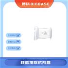 32人份/盒博科磁珠法核酸提取试剂盒价格