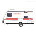460B博科拖挂式医护休息车 厂家供应