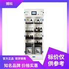 BK-C800博科凈氣型儲藥柜價格
