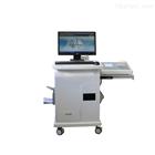FGC-A+安科台式肺功能测试仪